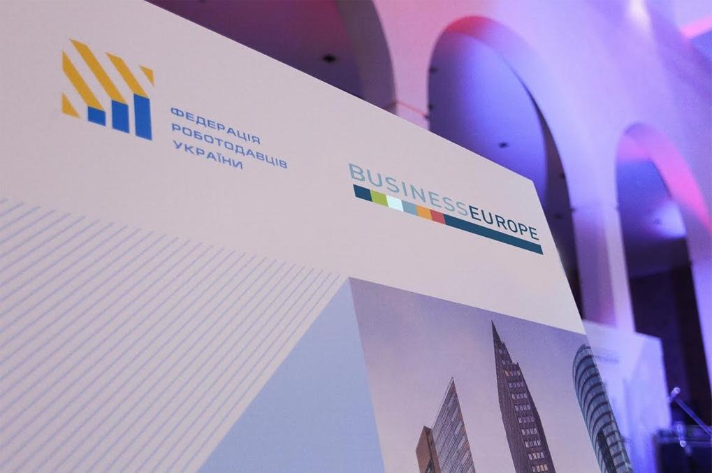 ФРУ уклала меморандум про співпрацю з найбільшою бізнес-асоціацією Євросоюзу BUSINESSEUROPE